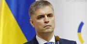 درخواست اوکراین از ایران
