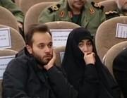 تصویری از فرزندان سردار سلیمانی در مراسم معارفه فرمانده جدید نیروی قدس سپاه