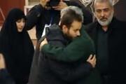 فیلم | فرزند شهید سپهبد سلیمانی در آغوش فرمانده جدید نیروی قدس سپاه