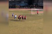 فیلم | اتفاقی جالب در یکی از بازی های لیگهای ترکیه