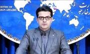 واکنش وزارت خارجه به فرافکنی مقامهای آمریکایی درباره انتخابات ایران