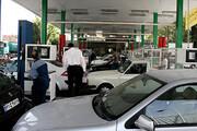 فیلم | گزارش جنجالی تلویزیون از فروش هوا بجای بنزین در پمپ بنزین ها!