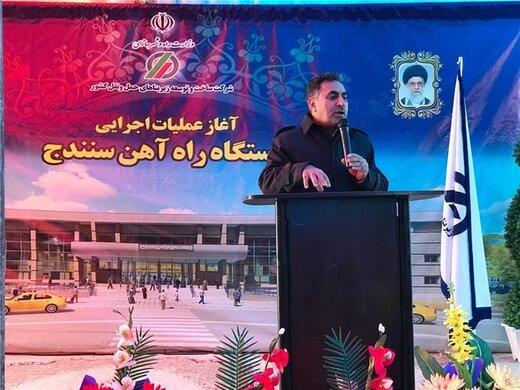 کردستان جزو استانهای دارای اولویت برای ریل گذاری است