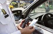 محل پرداخت عوارض و جریمههای خودروهای داخلی مشخص شد