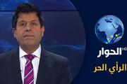 فیلم | مجری شبکه عربی: ایران سیلی سختی به قدرتمندترین کشور جهان زد
