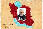 """کاروان پارالمپیک ایران با نام """"سردار دلها"""" در توکیو"""