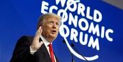 ترامپ از تریبون داووس: آمریکا دوباره دارد برنده میشود