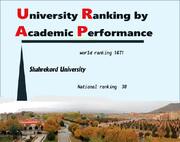قرار گرفتن دانشگاه شهرکرد در رتبه 1671 دانشگاه ها و موسسات آموزش عالی جهان در جدیدترین نظام رتبهبندی دانشگاه ها جهان 2019 (URAP)