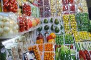 فیلم | انتقاد مجری تلویزیون از قاچاق میوههای لاکچری ۸۰۰هزارتومانی و فروش آنها در تلگرام و اینستاگرام