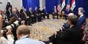 الکعبی خطاب به مقامات عراق: به دیدار ترامپ نروید