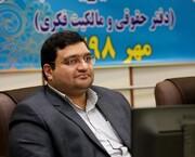 مدیرکل دفتر حقوقی وزارت فرهنگ: شورای عالی فضای مجازی، مصادیق صوت و تصویر فراگیر را ارائه کند