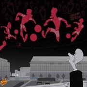 روح توپچیها در این استادیوم جا مانده!