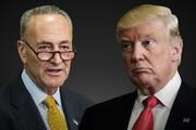 چاکشومر: ترامپ و جمهوریخواهان بر واقعیت سرپوش میگذارند