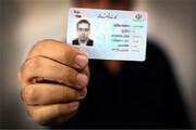 فیلم | چرا ادارهها هنوز کپی کارت ملی میخواهند؟