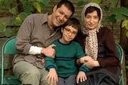 ببینید | بازی دیدنی شهاب حسینی و نگار جواهریان سوژه ویدئو کلیپ شبکه آموزش شد