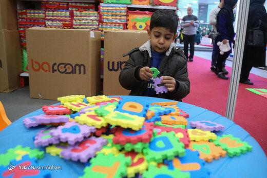 نمایشگاه دنیای اسباب بازی