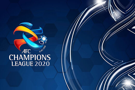 رده بندی جدید AFC؛ سهمیه ایران در لیگ قهرمانان در 2 سال آینده 2+2 باقی ماند