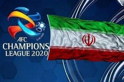 ۵ اسطوره تاریخ ایران در لیگ قهرمانان آسیا از نگاه AFC