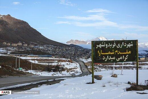 پیست اسکی فریدونشهر اصفهان