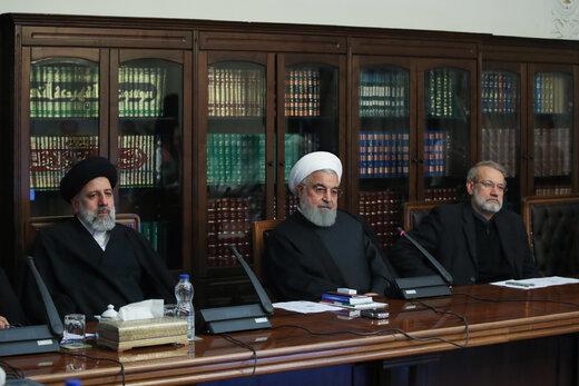 تصویری از سران قوا در جلسه امروز شورای عالی انقلاب فرهنگی