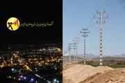 پرداخت ۱۴ میلیارد ریال پاداش به مشترکین برق استان چهارمحال وبختیاری