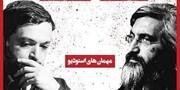 چالش وحید جلیلی و محمد قوچانی در تلویزیون