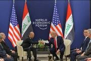 ترامپ در داووس به برهم صالح چه گفت و چه شنید؟/عکس