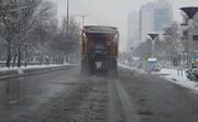 اطلاعیه هواشناسی: برف و باران بیشتر مناطق کشور را در برمیگیرد