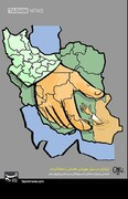 ببینید: سیستان و بلوچستان تنها نیست!