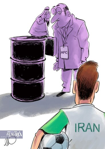 ببینید: پشتپرده زیرآب زنی ای اف سی علیه ایران!