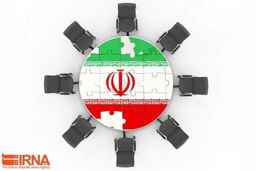 تشکیل خانه احزاب البرز در وزارت کشور پیگیری شد