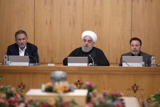 جزئیات جلسه امروز هیئت دولت به ریاست حسن روحانی/ میزان پاداش پایان سال ۱۳۹۸ کارکنان دولت تعیین شد