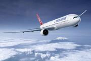 چطور بلیط هواپیمای استانبول را ارزان تر بخریم؟