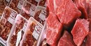 جهاد کشاورزی: نگران مرغ و گوشت برای شب عید نباشید