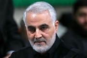یک رسانه آمریکایی از پشت پرده ترور شهید سردار سلیمانی می گوید