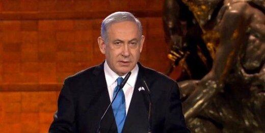 درخواست نتانیاهو از جامعه جهانی درباره ایران