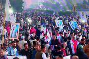 بازتاب تظاهرات میلیونی مردم عراق در رسانههای دنیا
