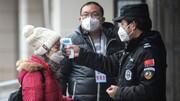 ۷۰ هزار سالن سینما در چین تعطیل شد