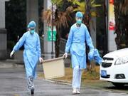 دستورالعمل مراقبت، تشخیص و درمان ویروس کرونا