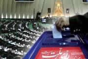 بدون داشتن کارت ملی چگونه میتوان در انتخابات مجلس شرکت کرد؟