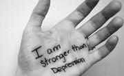 تکنیک پیشنهادی محققان بریتانیایی برای کنترل افسردگی