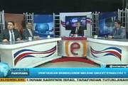 ببینید | لحظه هولناک وقوع زلزله در ترکیه، از برنامه زنده تلویزیون تا یک آشپزخانه