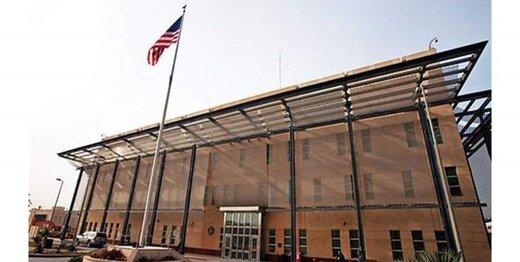هشدار سفارت امریکا به شهروندانش در بغداد