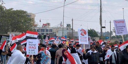 تظاهرات عراق میلیونی شد/عکس