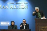 نظر لیلی گلستان درباره حراج تهران