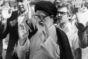 بشنوید | فایل صوتی کمتر شنیده شده از آیتالله طالقانی درباره گروهک مجاهدین خلق که برنامه «سرچشمه» منتشر کرد