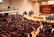 واکنش پارلمان عراق به تظاهرات میلیونی ضد آمریکایی