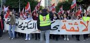 یکصدمین روز تظاهرات در لبنان چگونه سپری شد؟