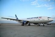 پروازهای تهران از سر گرفته شد