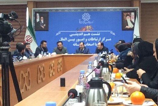 همه تصمیمات شهرداری تهران افشا میشود